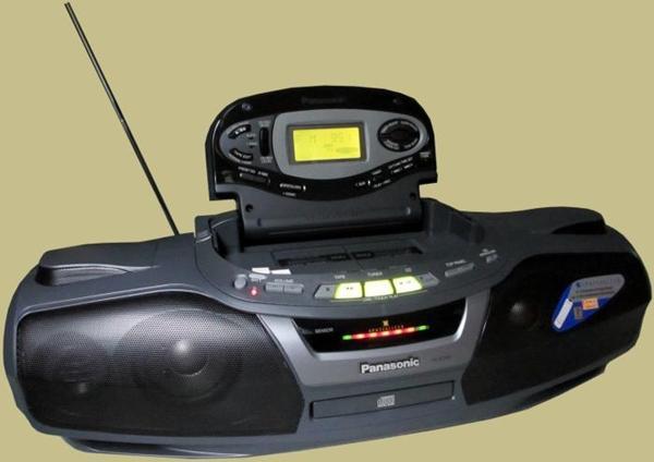 Panasonic Cobra Ghettoblaster