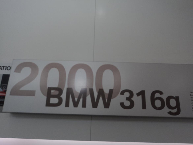 BMW Welt museum i München 2015 billede 115