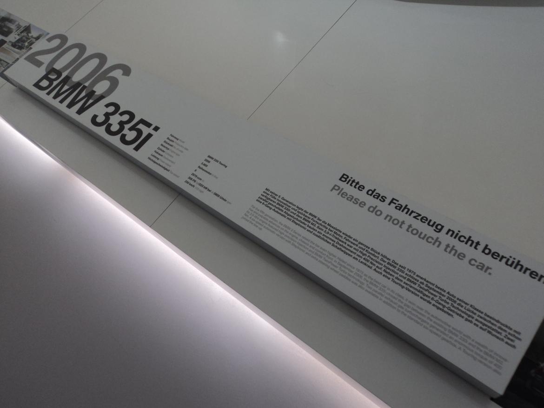 BMW Welt museum i München 2015 billede 120
