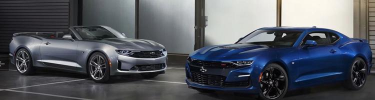 Chevrolet Camaro 2018 - V8 eller firecylinder ?