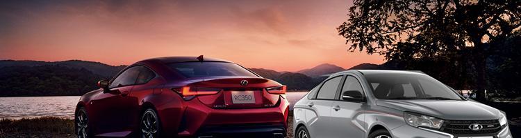 Lada's bud for en GTi? Og Lexus RC