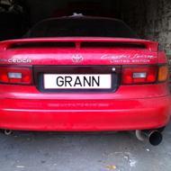 Grann.org