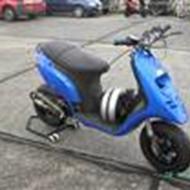 ¥ AL'S Custom Rides  ¥